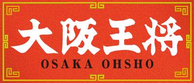 「大阪王将 なぜハネない?」大阪王将ブランドサイト